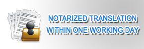 banner-notarized-translation-within-one-working-day